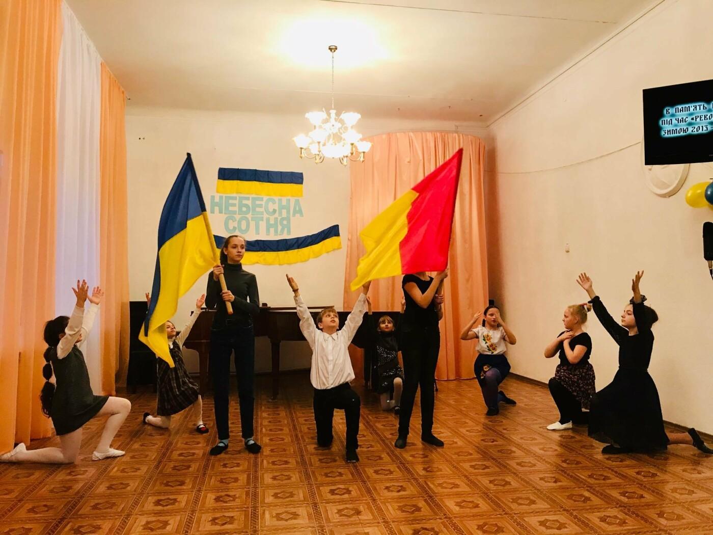 В Каменском прошел концерт-реквием, фото-2