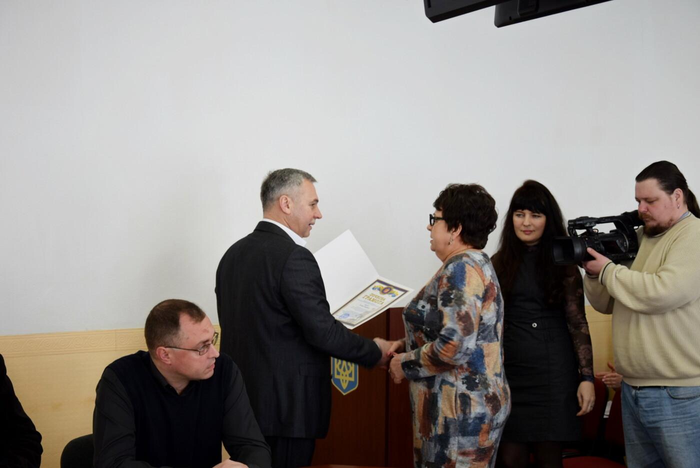 В Каменском наградили глав ОСМД, фото-2