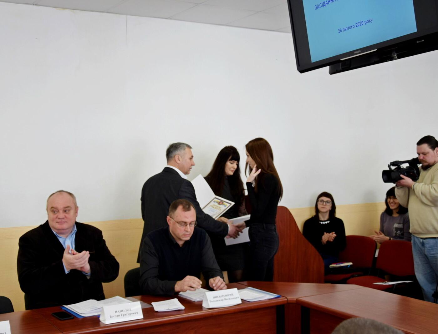 В Каменском наградили глав ОСМД, фото-1