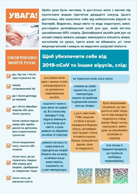 Коронавирус: медики Каменского готовы к оказанию помощи, фото-1