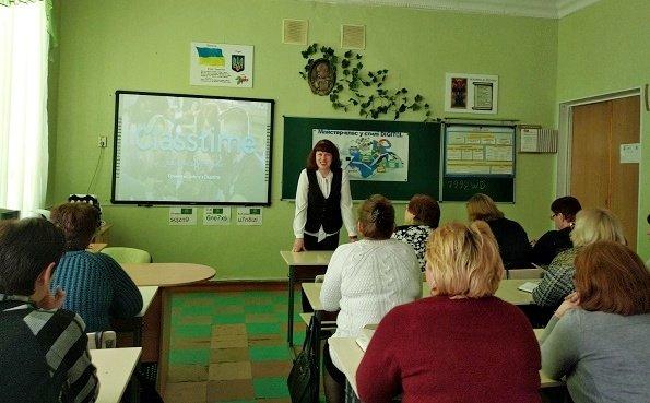 Учителя Каменского знакомились с сервисами Google, фото-1