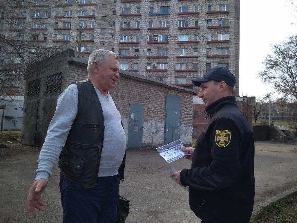 Спасатели Каменского рассказали о правилах пожарной безопасности на природе, фото-1