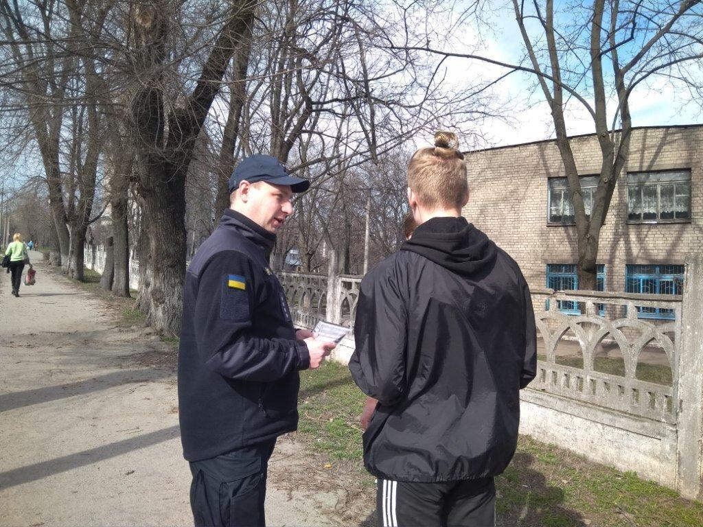 Спасатели Каменского рассказали о правилах пожарной безопасности на природе, фото-2