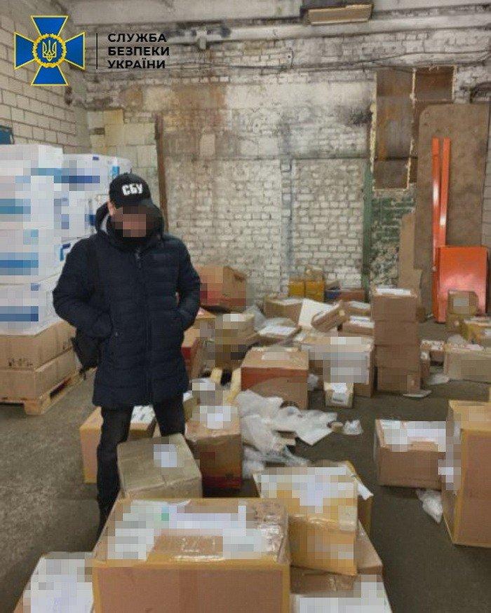 На Днепропетровщине СБУ блокировала поставку нелегальных шуб и кожаных курток из Азии, фото-1