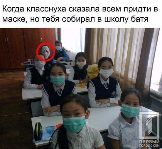 ТОП приколов из интернета о коронавирусе , фото-3