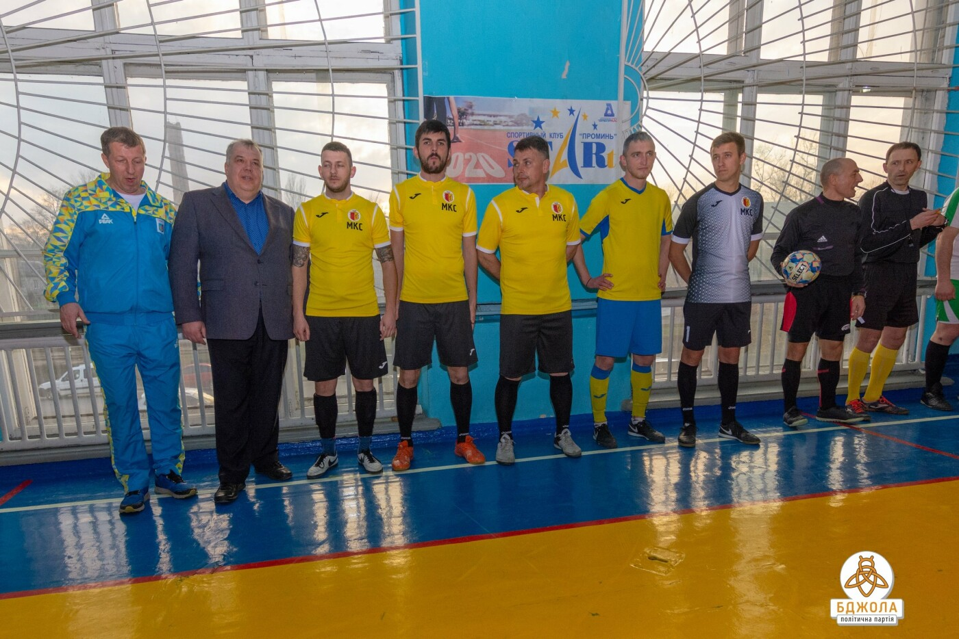 В Кам'янському пройшла череда спортивних заходів за підтримки «Бджоли», фото-5