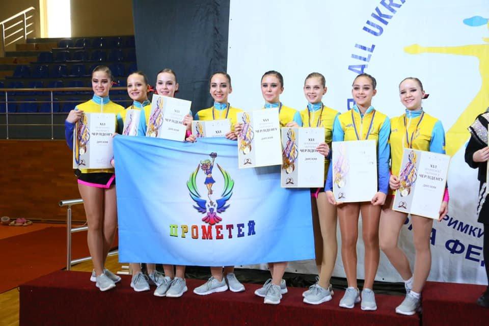 Каменчанки завоевали «золото» всеукраинских соревнований по черлиденгу, фото-9