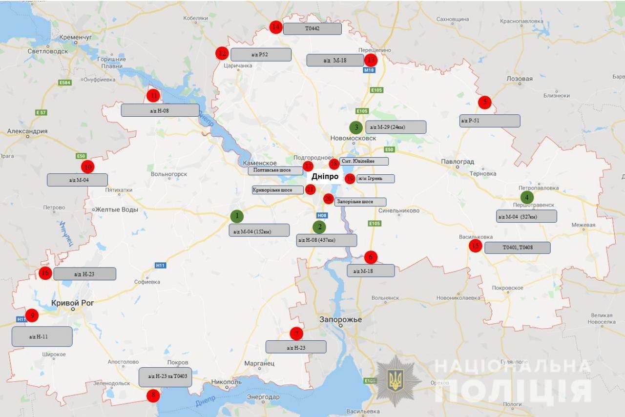 На дорогах Днепропетровщины заработали пункты проверок, фото-1