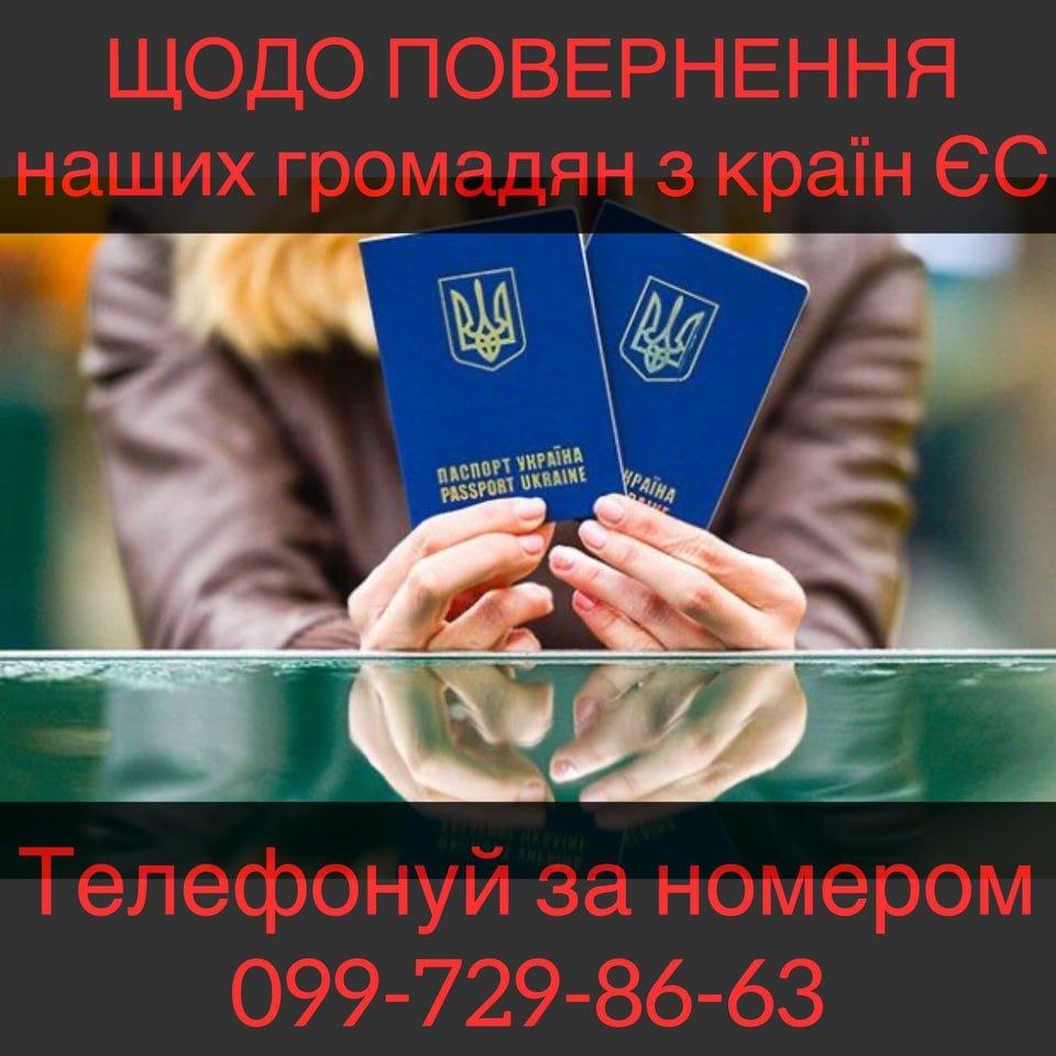 Информировать о режиме соседа: на Днепропетровщине обратились к жителям, фото-1