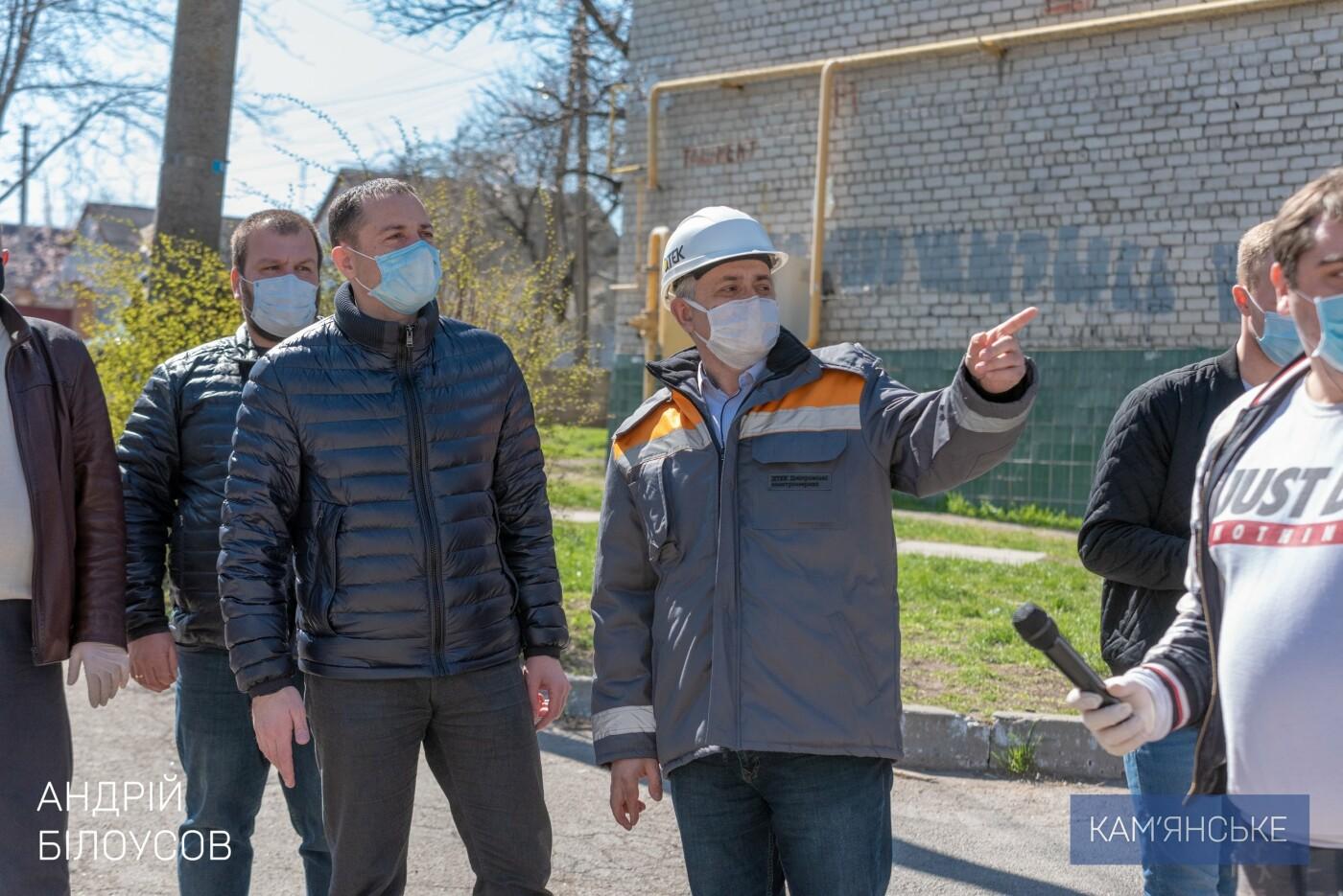 Каменчанам Соцгорода и БАМа модернизируют электрические сети, фото-2