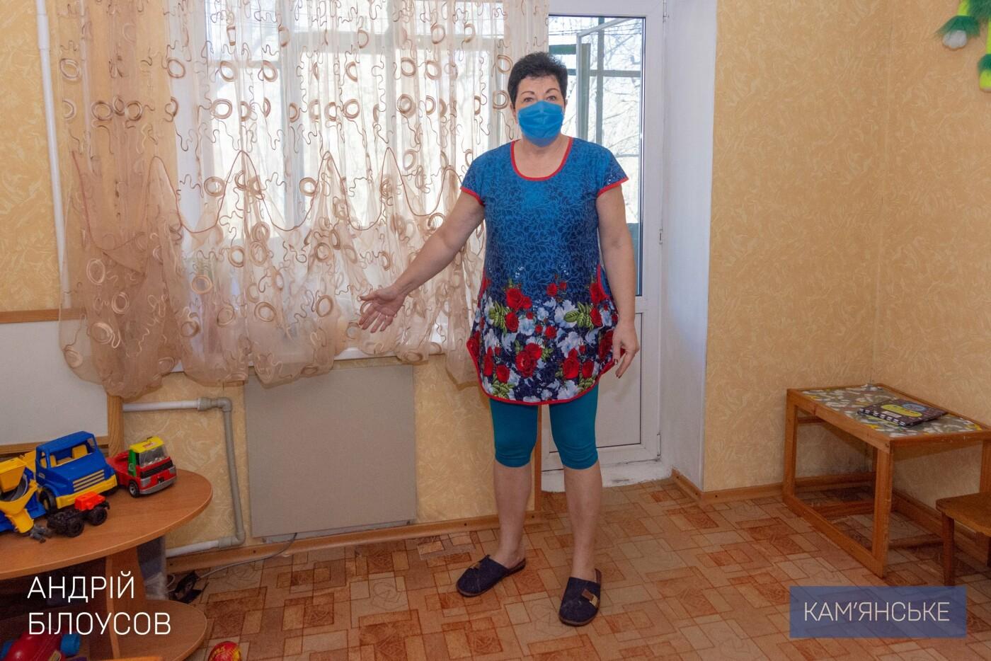 Каменчанам Соцгорода и БАМа модернизируют электрические сети, фото-7