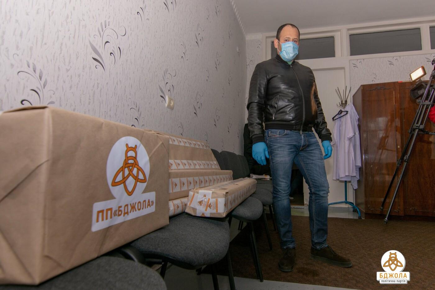Кам'янська лікарня №7 отримала допомогу від партії «Бджола», фото-2