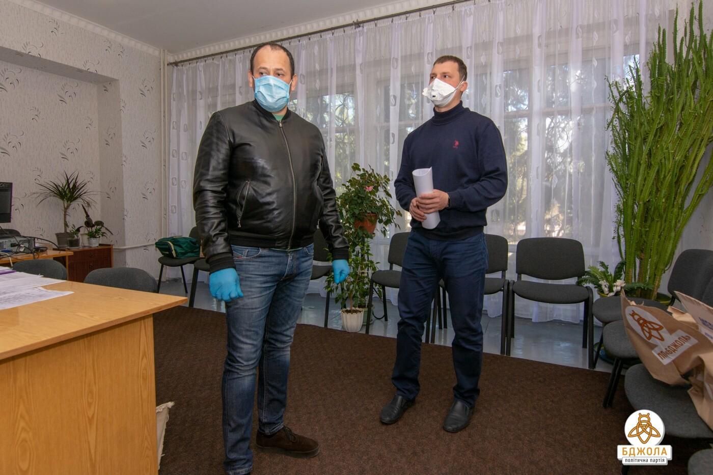 Кам'янська лікарня №7 отримала допомогу від партії «Бджола», фото-3