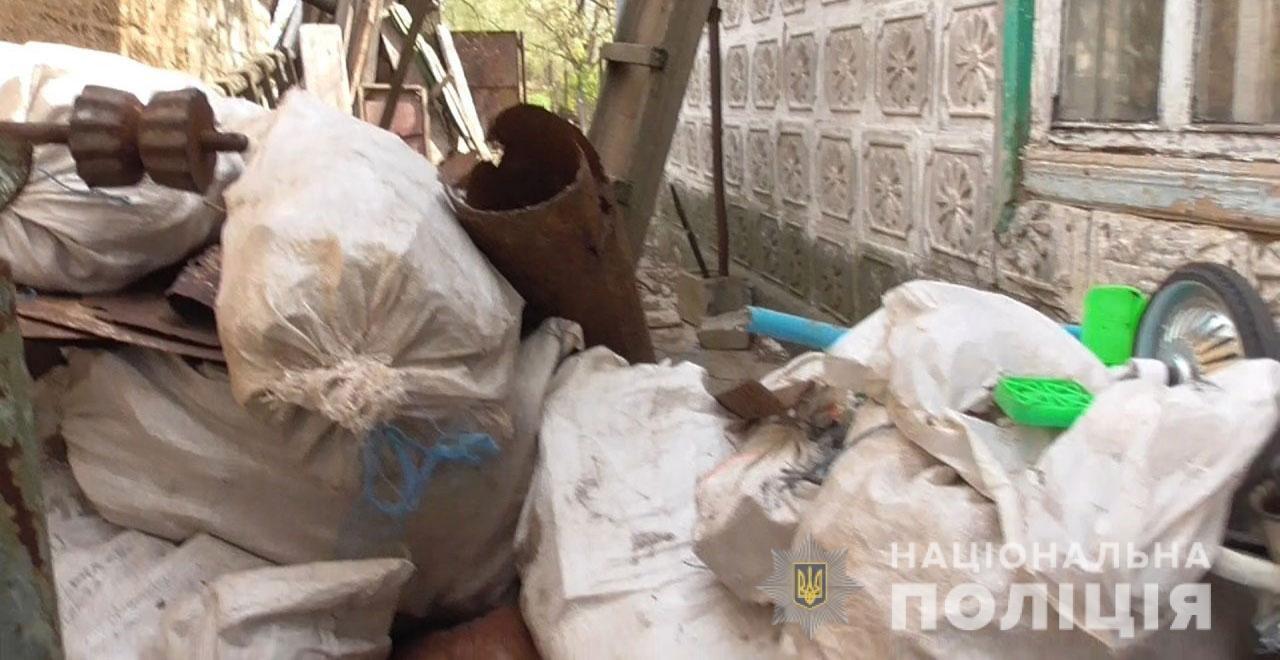 Возле Каменского полицейские разоблачили незаконный пункт приема металлолома, фото-1