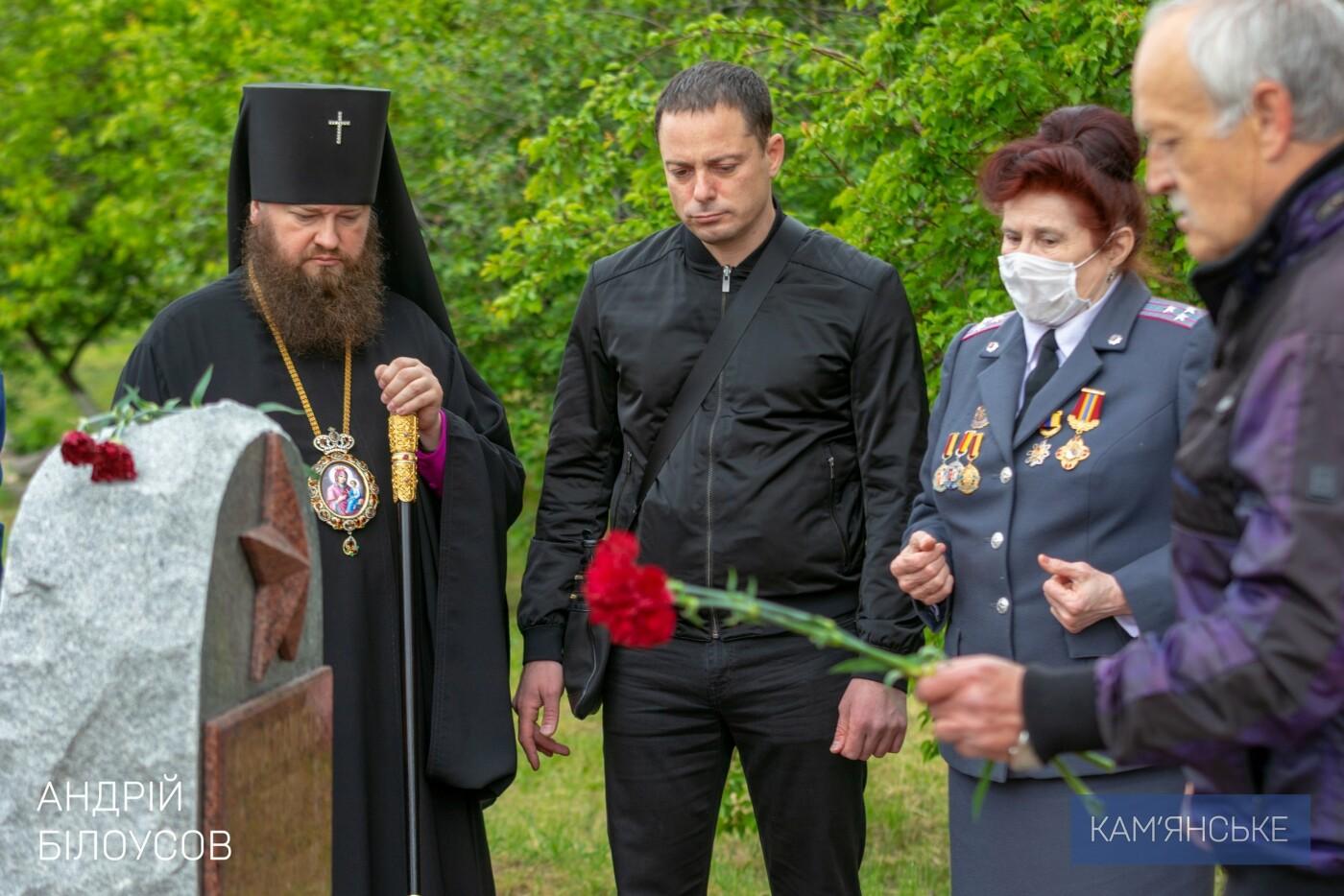 К 75-летию Победы в Каменском открыли два новых памятника, фото-4
