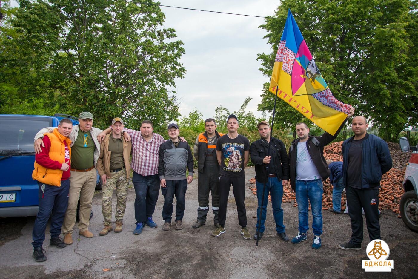 Благодійна підтримка жителів Кам'янського, фото-5