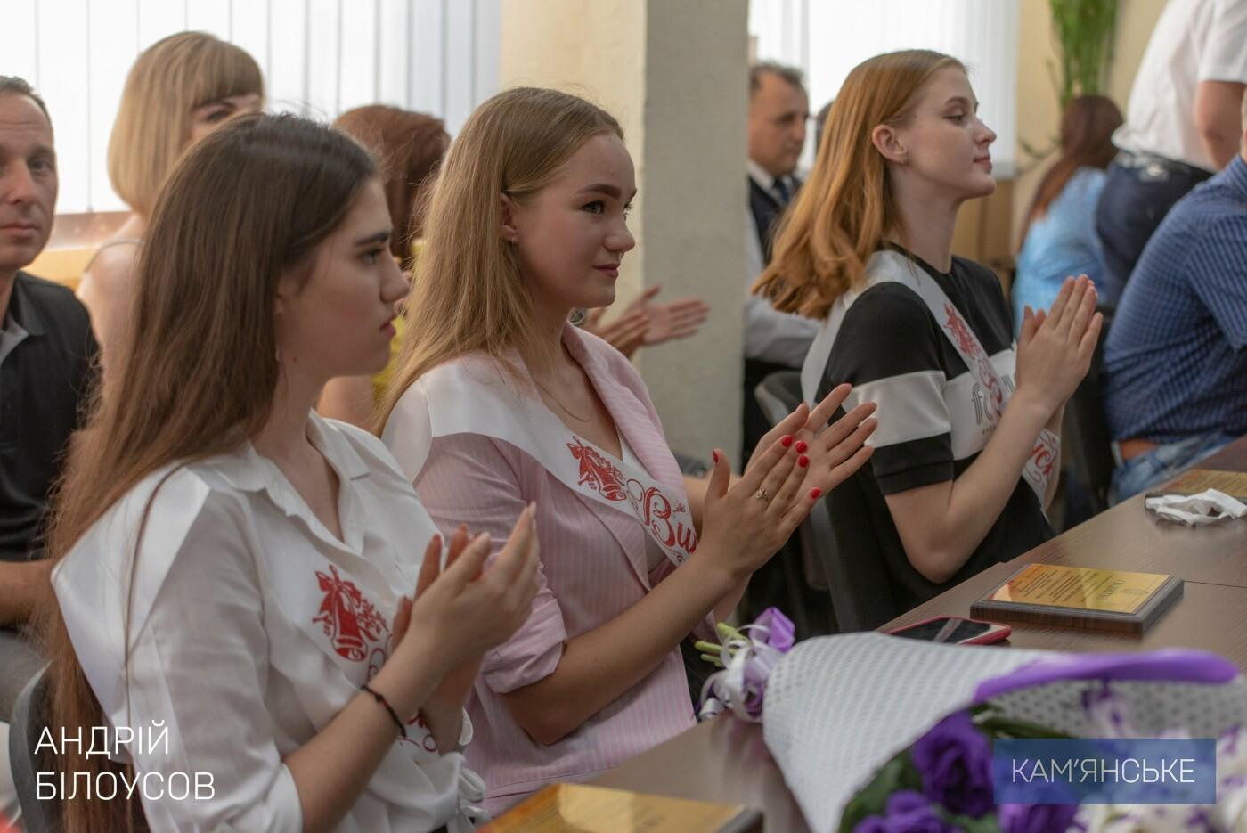Выпускникам ДЮСШ №4 вручили свидетельства об окончании спортшколы, фото-2