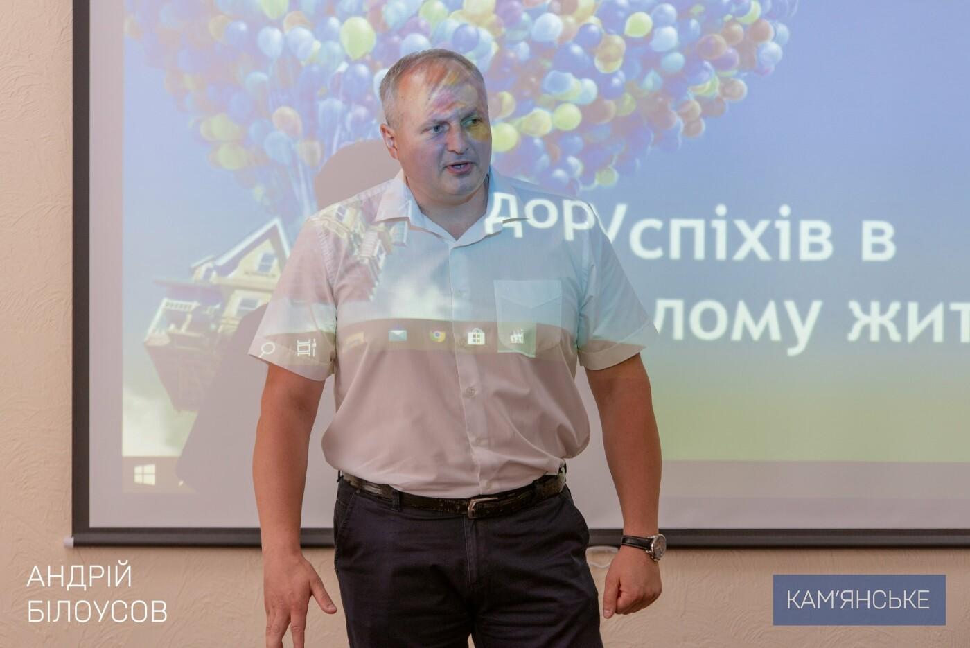 Выпускникам ДЮСШ №4 вручили свидетельства об окончании спортшколы, фото-3