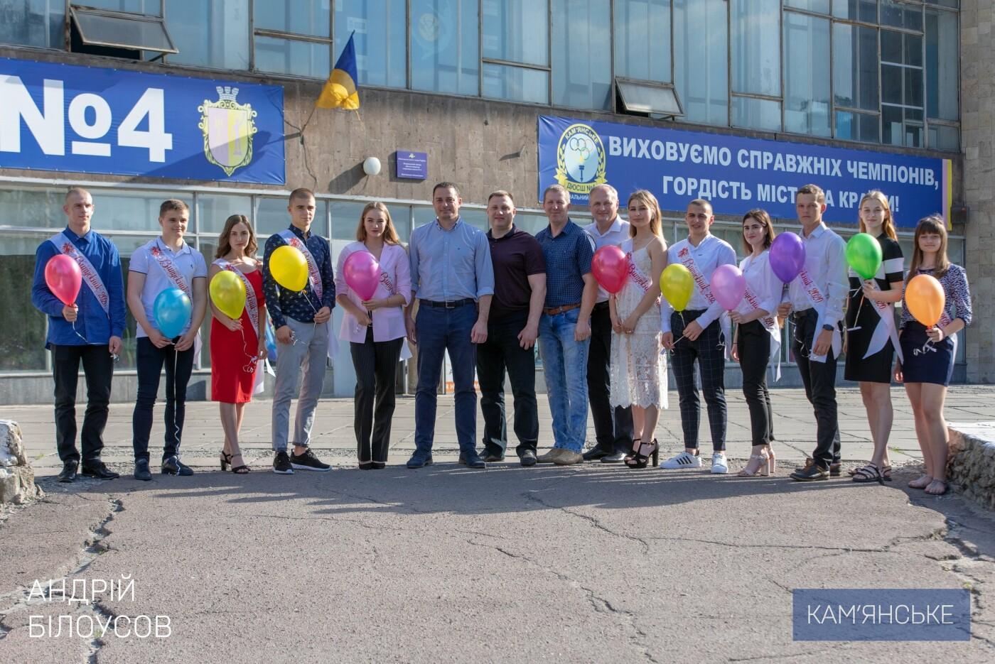 Выпускникам ДЮСШ №4 вручили свидетельства об окончании спортшколы, фото-8