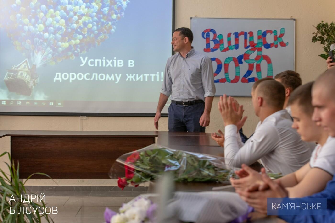 Выпускникам ДЮСШ №4 вручили свидетельства об окончании спортшколы, фото-1