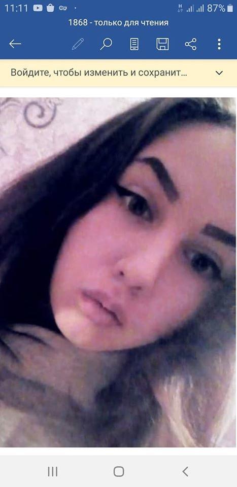 В Днепропетровской области пропала 15-летняя девочка, фото-1