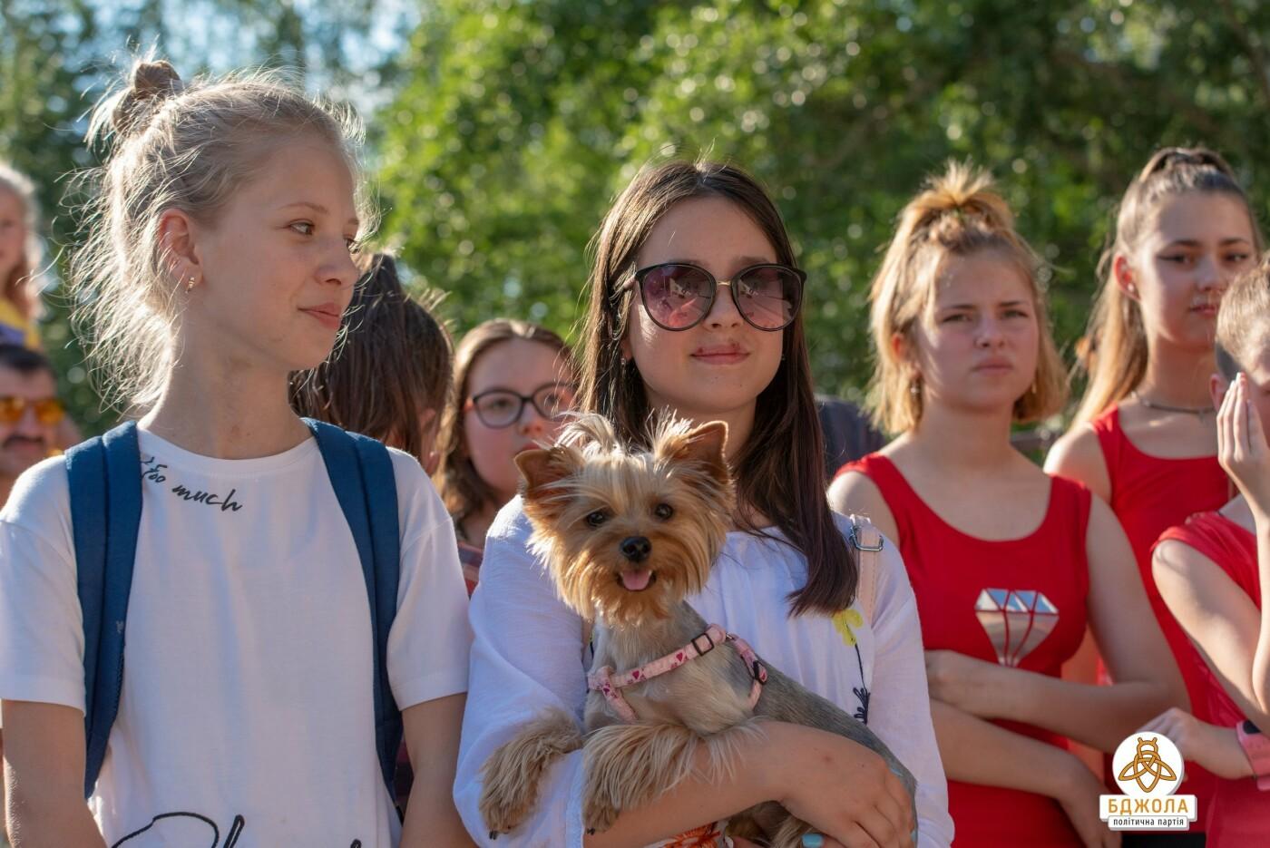 Партія «Бджола» організувала святковий захід до Дня молоді, фото-3