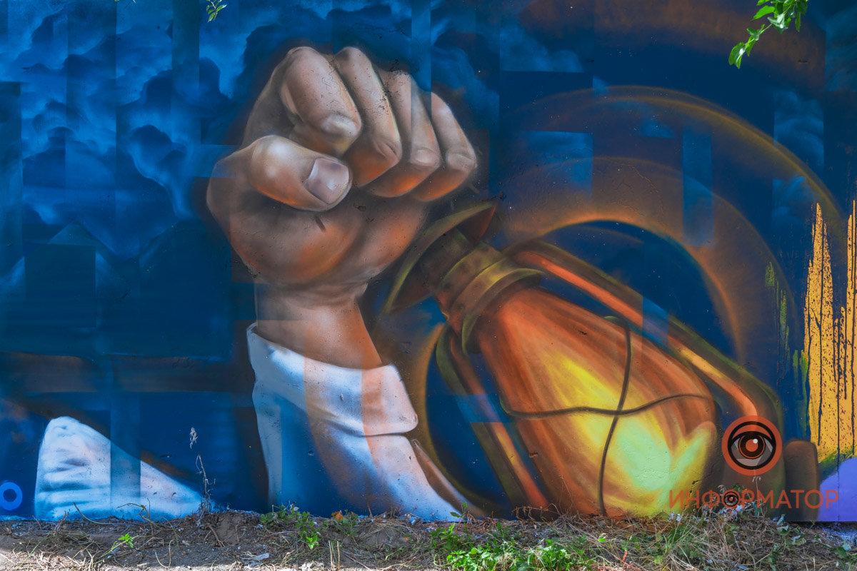 Художник из Каменского создал новое граффити, фото-3