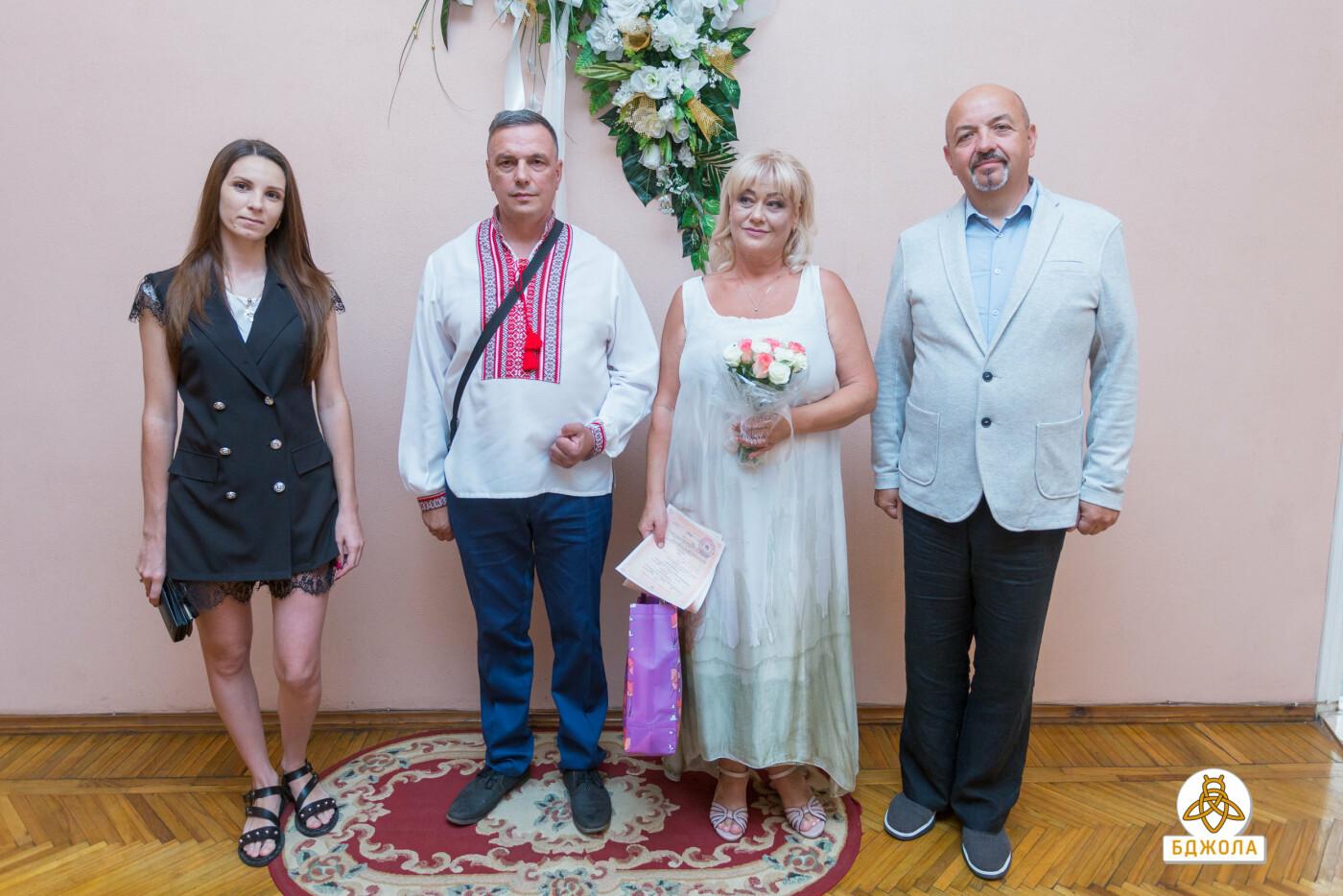 У Кам'янському представники ГО «Бджола» привітали молодят з реєстрацією шлюбу, фото-3