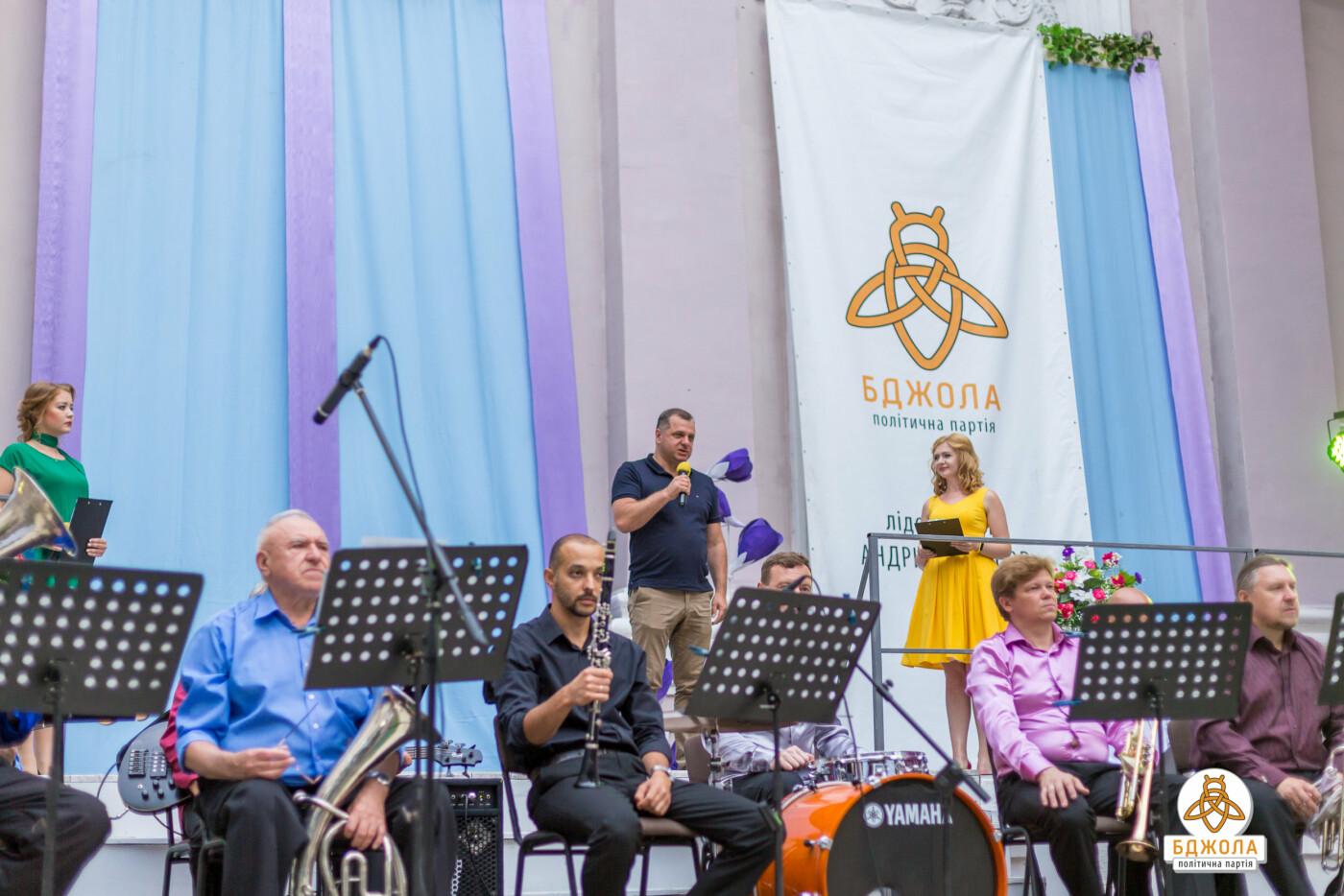 ПП «Бджола» організувала танцювальний захід для кам'янчан, фото-3