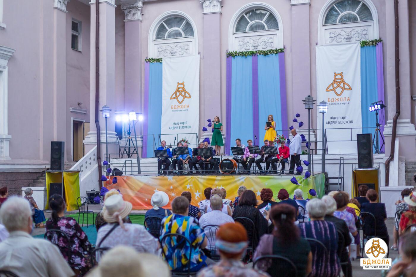 ПП «Бджола» організувала танцювальний захід для кам'янчан, фото-5