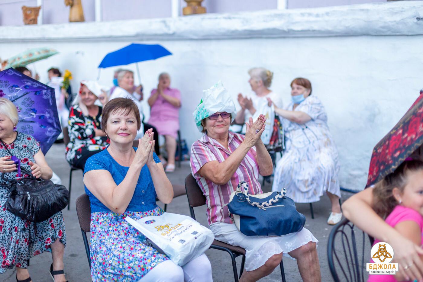 ПП «Бджола» організувала танцювальний захід для кам'янчан, фото-8