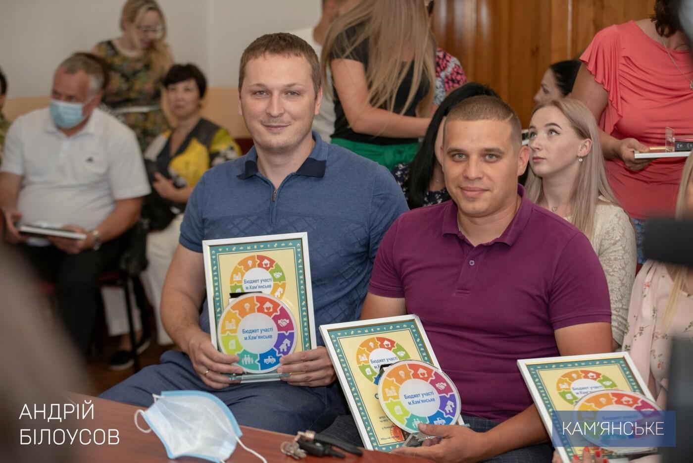 В Каменском наградили победителей «Бюджета участия», фото-7
