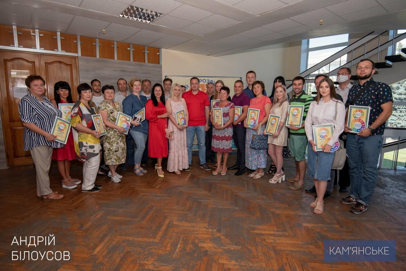 В Каменском наградили победителей «Бюджета участия», фото-9