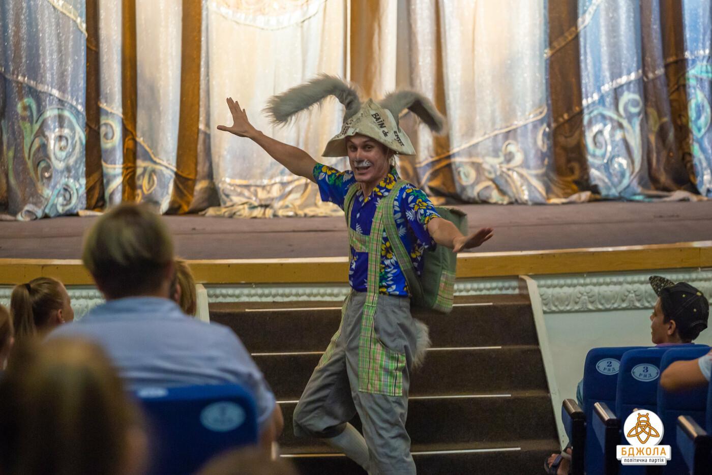 В Кам'янському пройшла театралізована вистава для дітей, фото-2