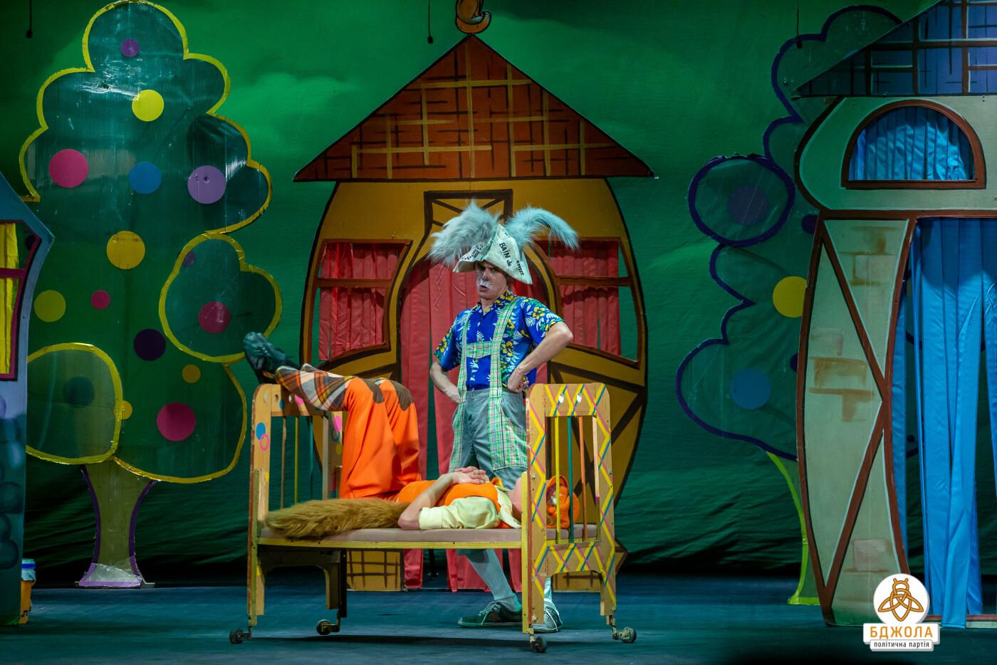 В Кам'янському пройшла театралізована вистава для дітей, фото-4
