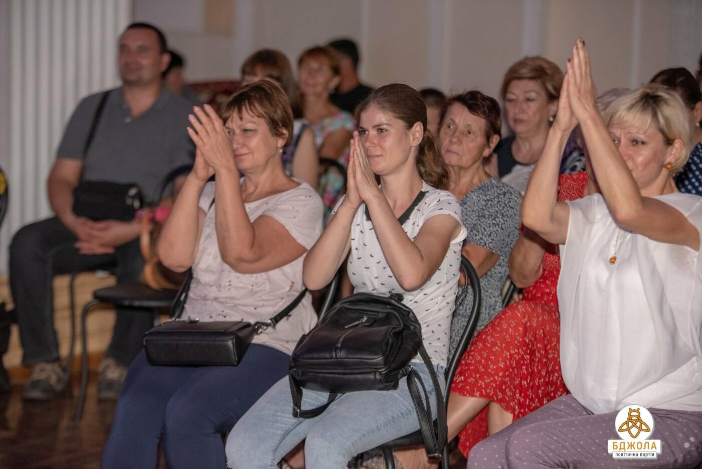 У Кам'янському влаштували свято для медичних працівників, фото-5