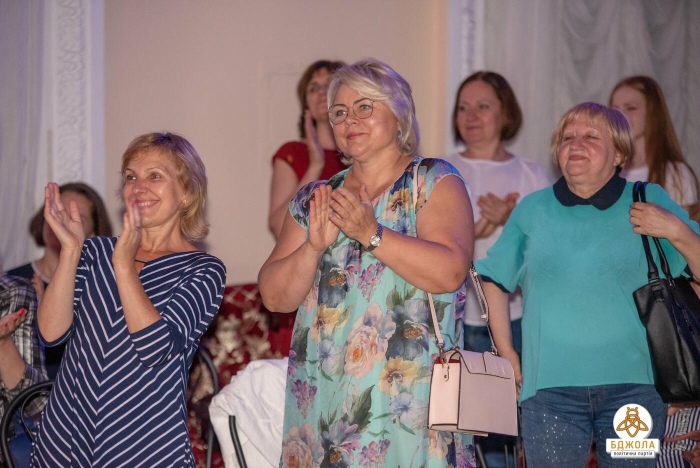 У Кам'янському влаштували свято для медичних працівників, фото-6