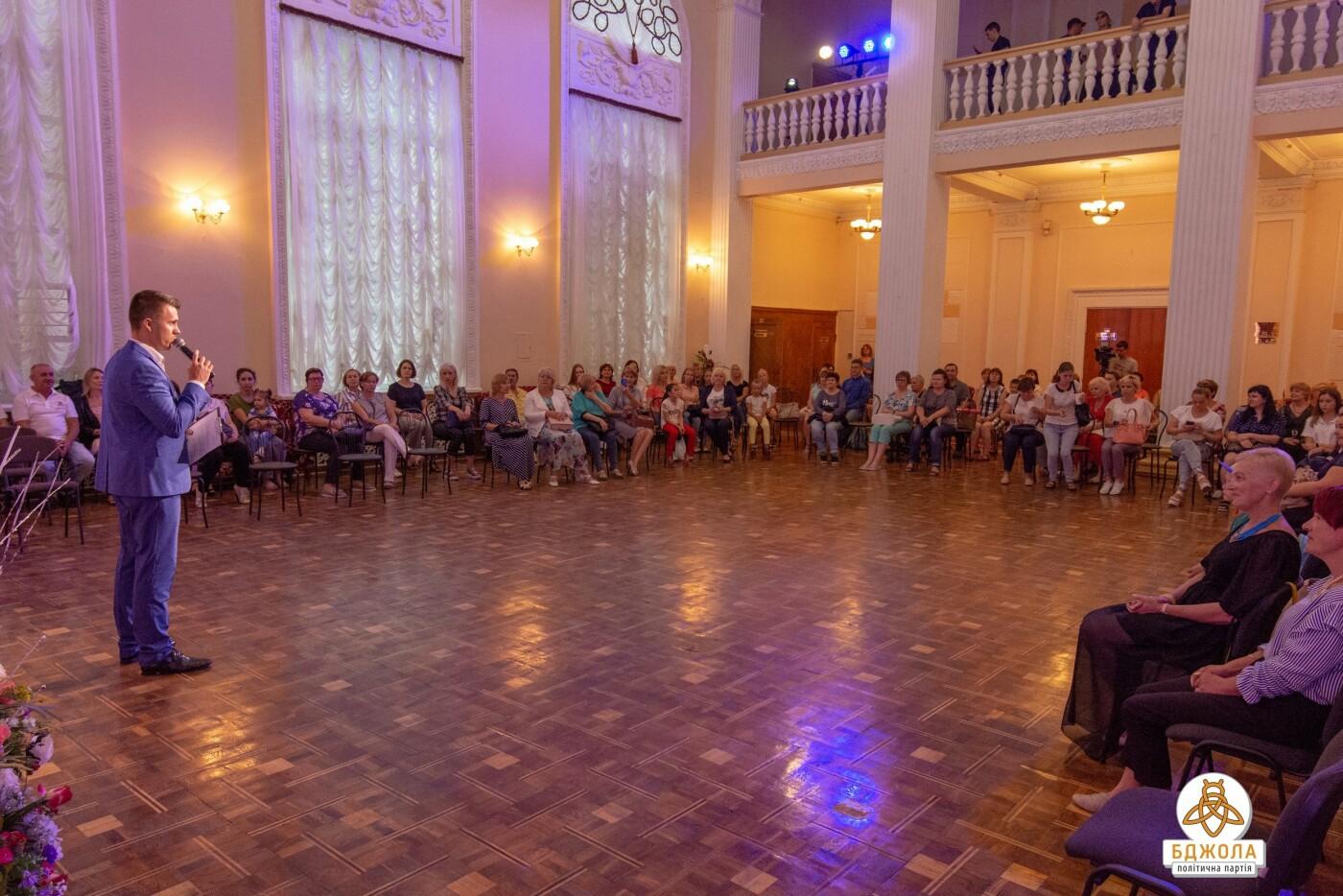 У Кам'янському влаштували свято для медичних працівників, фото-7