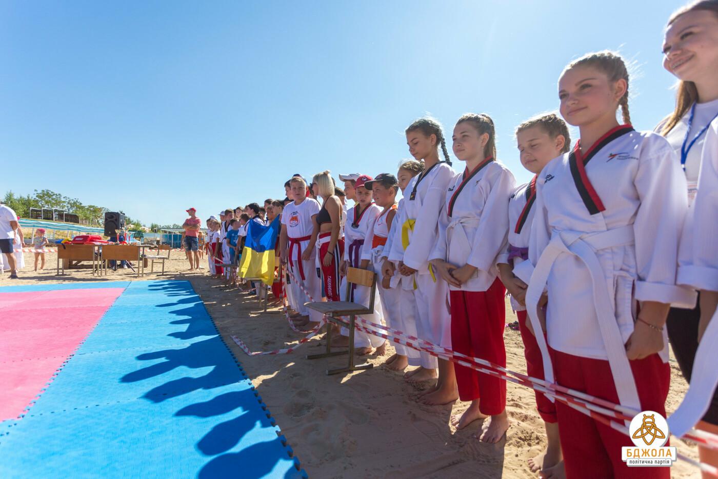 У Кам'янському пройшов відкритий чемпіонат ДЮСШ №1 з пляжного тхеквондо, фото-3