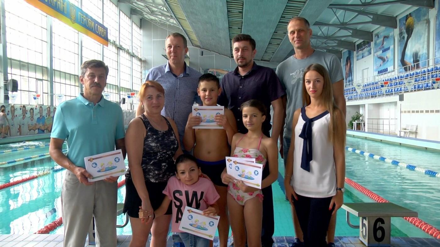 Фонд розвитку Кам'янського підтримав «Міський центр фізичної культури і спорту інвалідів «Інваспорт», фото-1