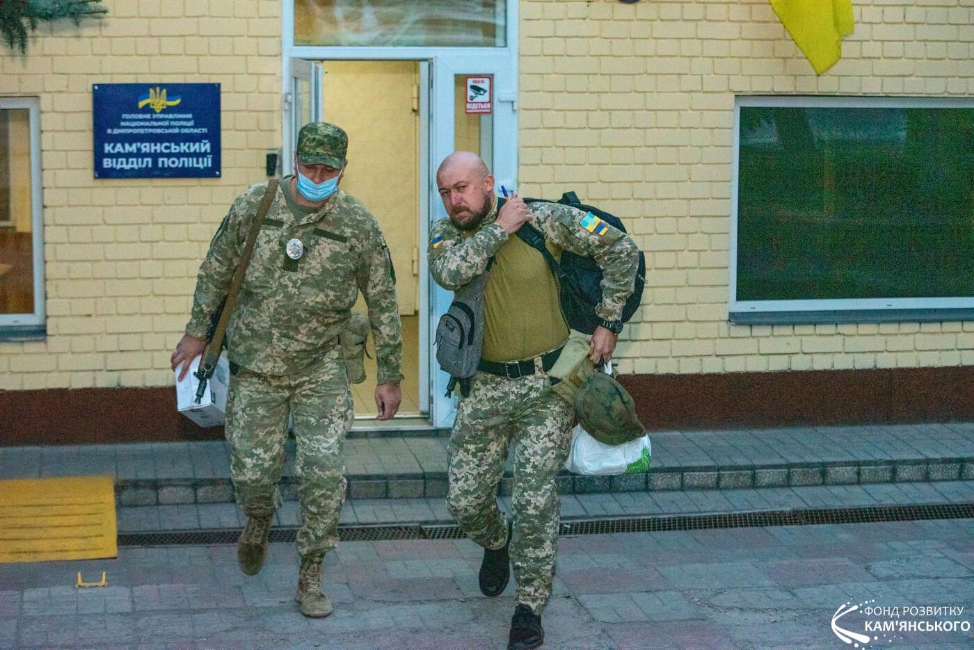 «Фонд Розвитку Кам'янського» підтримав представників поліції, які відправились на службу в зону ООС, фото-1