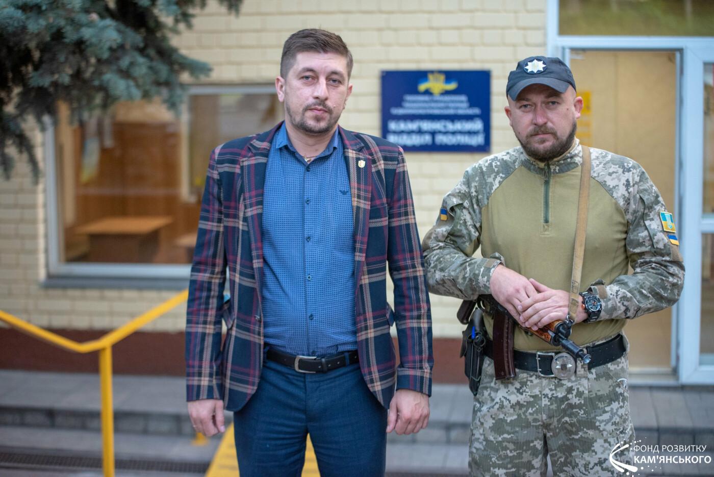 «Фонд Розвитку Кам'янського» підтримав представників поліції, які відправились на службу в зону ООС, фото-2
