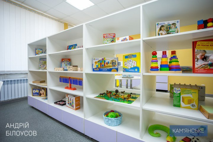В школах и садиках Каменского открыли новые и капитально отремонтированные помещения, фото-2