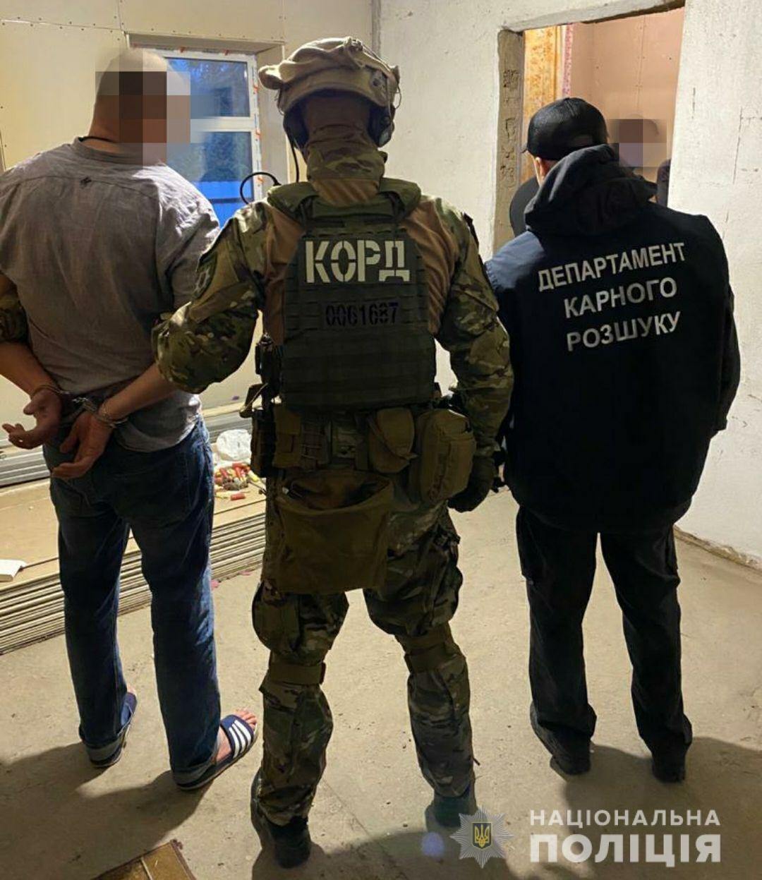 На Днепропетровщине задержали членов межрегиональной ОПГ, фото-1
