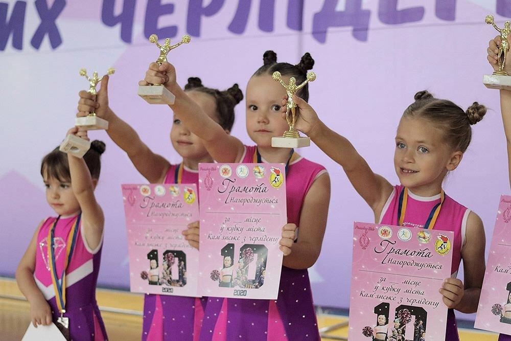 В Каменском прошел чемпионат по черлидингу , фото-1