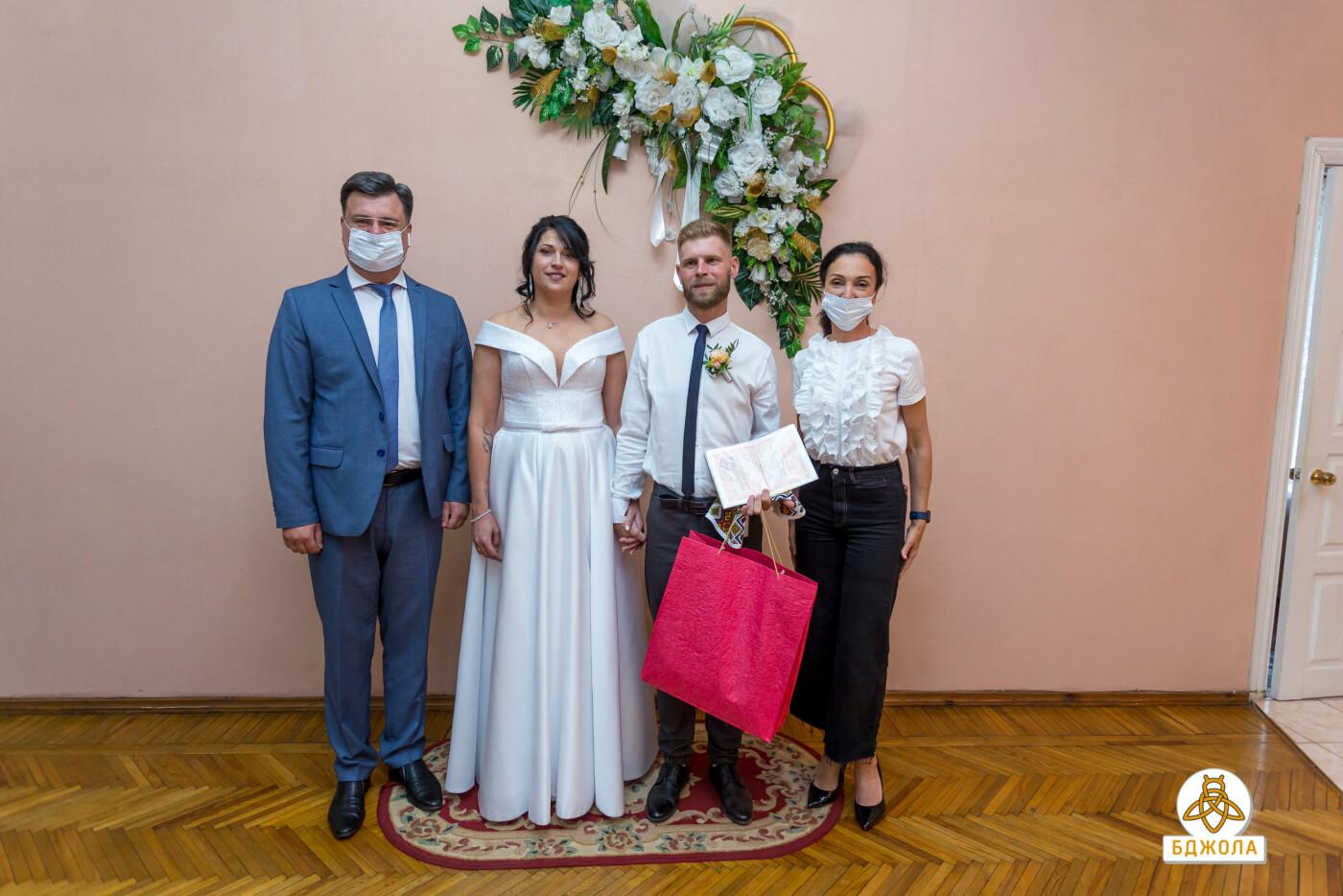 ГО «Бджола» започаткувала в Кам'янському нову традицію, фото-3