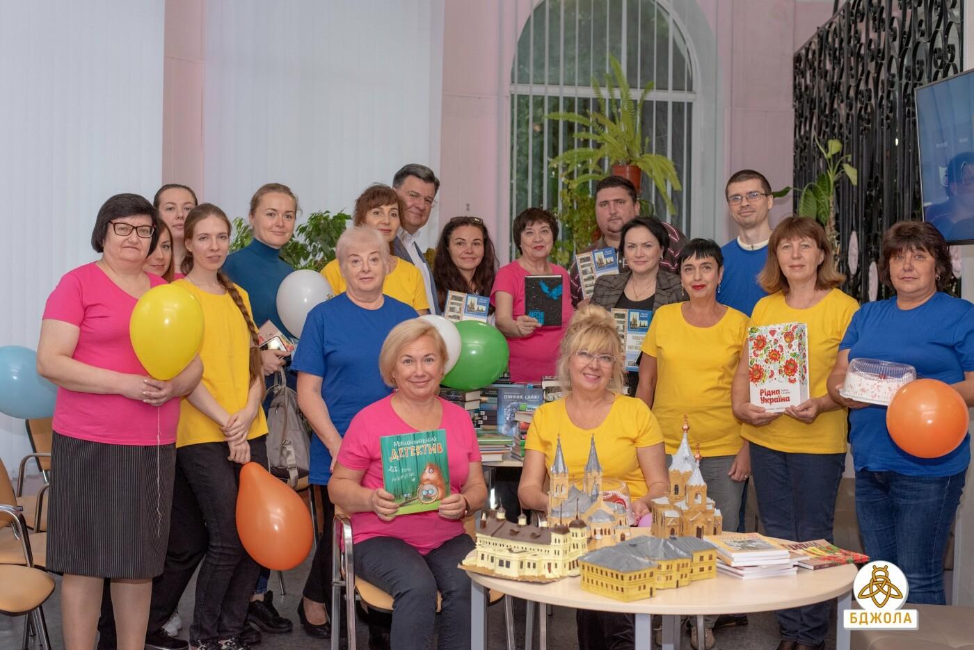 Активісти «Бджоли» привітали бібліотекарів зі святом, фото-3