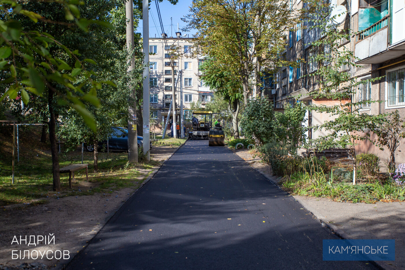 В Каменском ремонтируют внутриквартальные дороги, фото-1