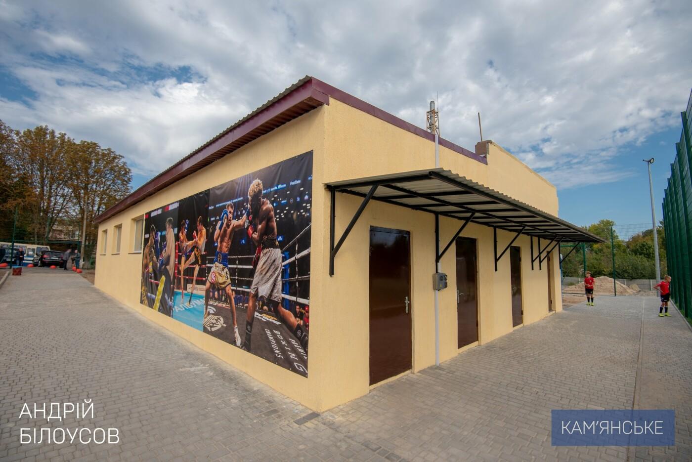 В Карнауховке открыли многофункциональный спортивный комплекс, фото-3