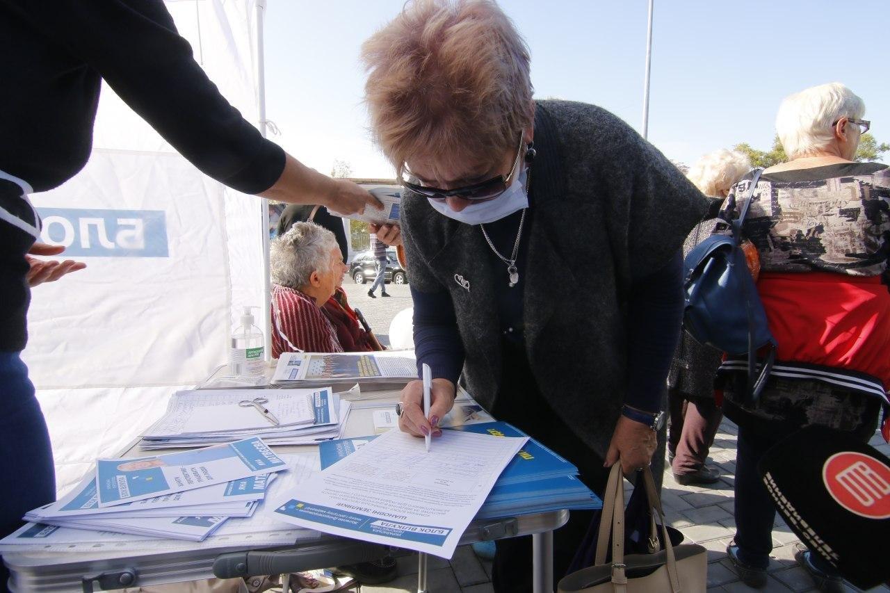 Тисячі людей підтримали Блок Вілкула щодо введення на Дніпропетровщині безплатної для людей страхової медицини, фото-1